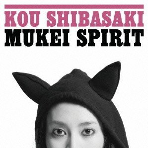Mukei Spirit [CD+DVD Limited Edition]