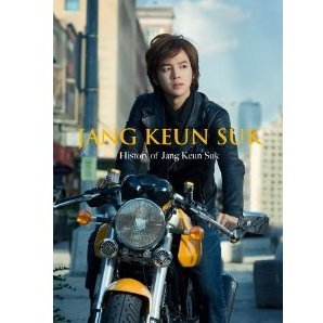 History Of Jang Keun Suk [Limited Edition]