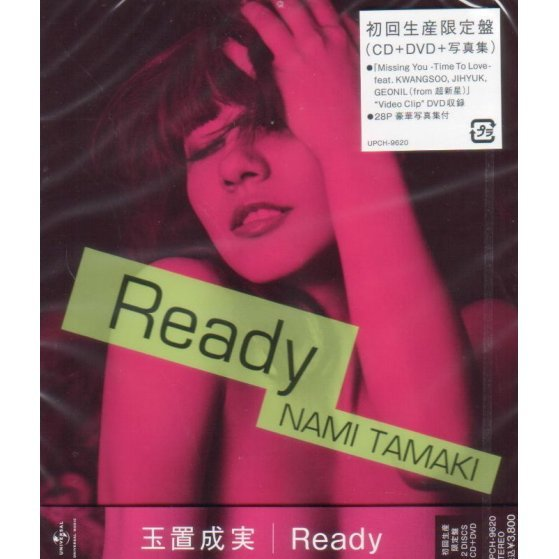 Ready [CD+DVD Limited Edition]