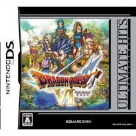 Dragon Quest VI: Maboroshi no Daichi (Ultimate Hits)