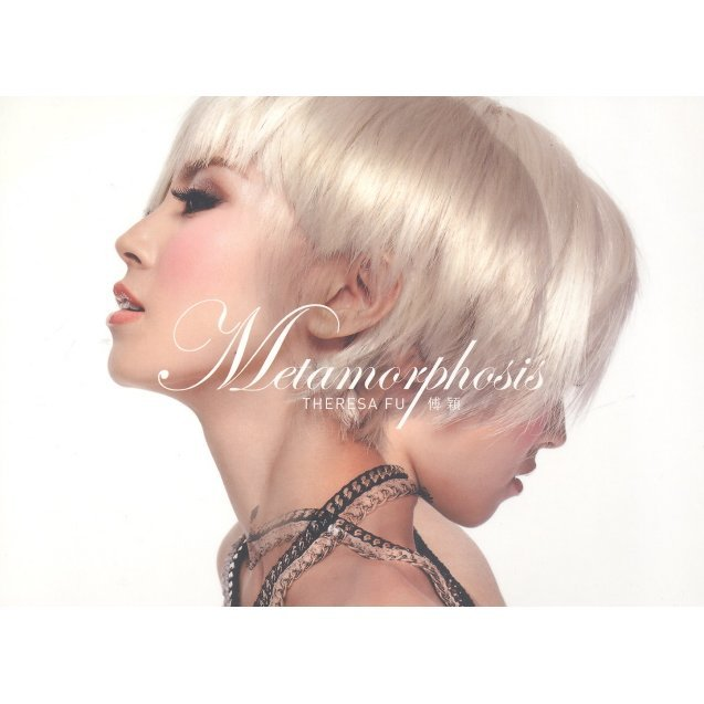 Metamorphosis [CD+DVD]