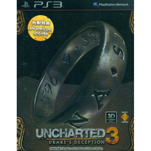 Uncharted 3: Drake's Deception [First Print Limited Edition]