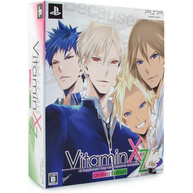 Vitamin X to Z [Limited Edition]