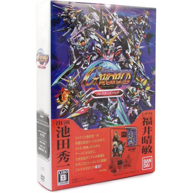 SD Gundam G Generation World [Collectors Pack]