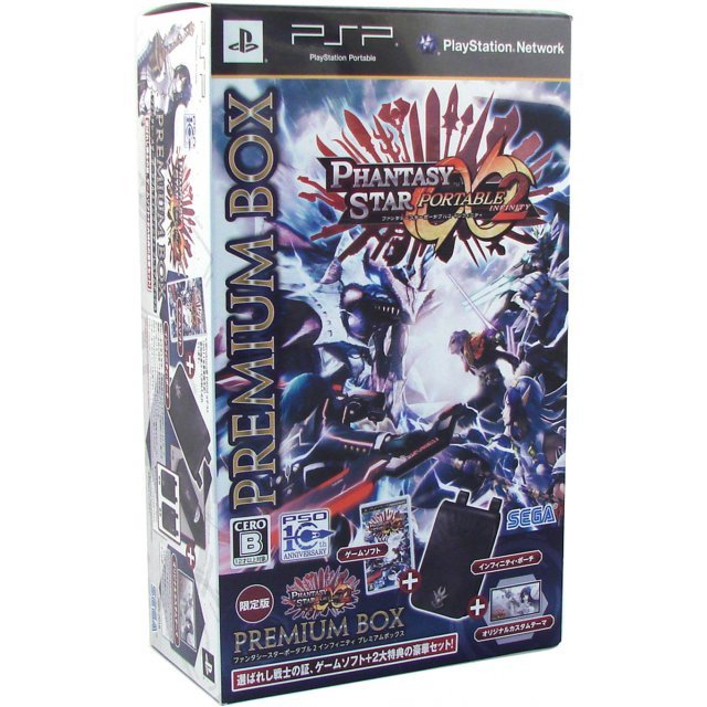 Phantasy Star Portable 2 Infinity [Premium Box]