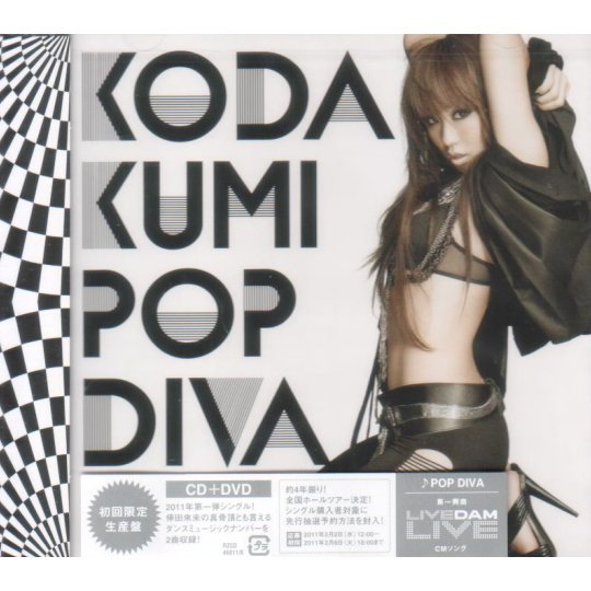 Pop Diva [CD+DVD Limited Edition Jacket A]