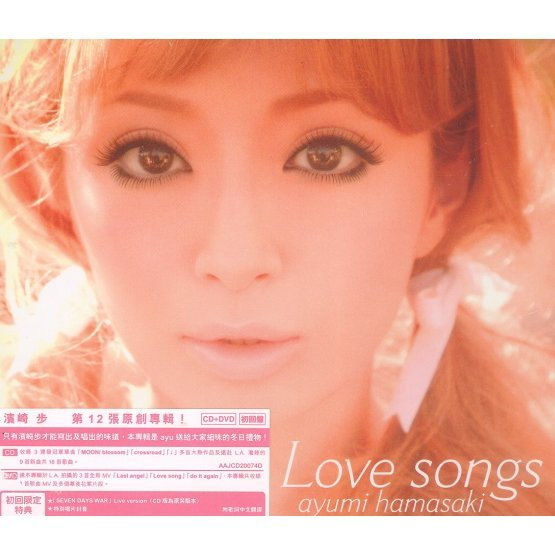 Love Songs [CD+DVD]