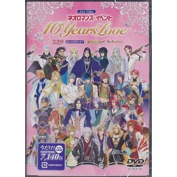 Live Video Neo Romance Event - 10 Years Love [Limited Edition]