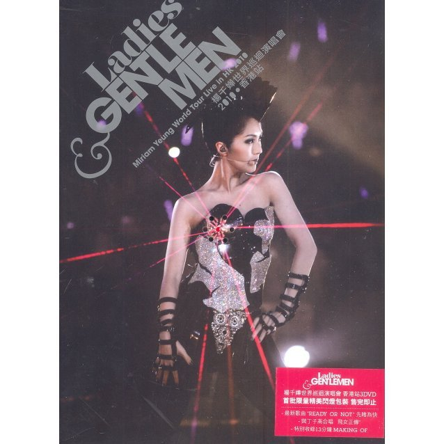 Ladies & Gentlemen Miriam Yeung World Tour Live In Hong Kong 2010 [3DVD]