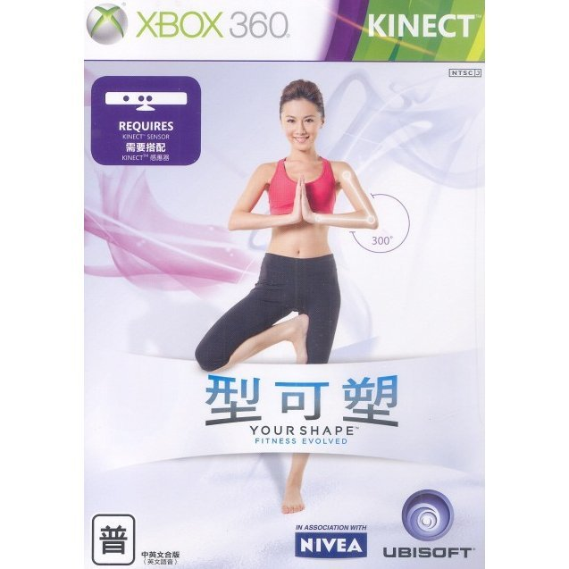 Your Shape: Fitness Evolved (Chinese language Version)