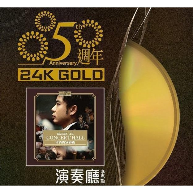 Concert Hall [5th Anniversary 24K Gold]