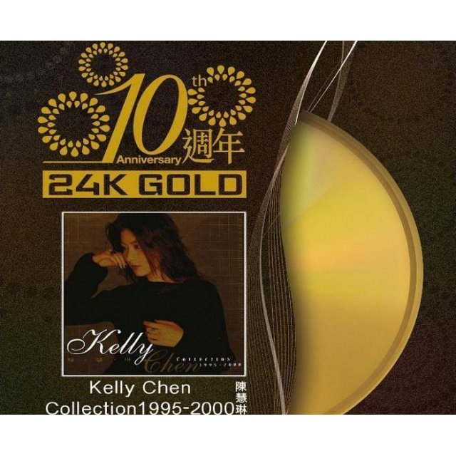 Kelly Chen Collection [10th Anniversary 24K Gold Limited Edition]