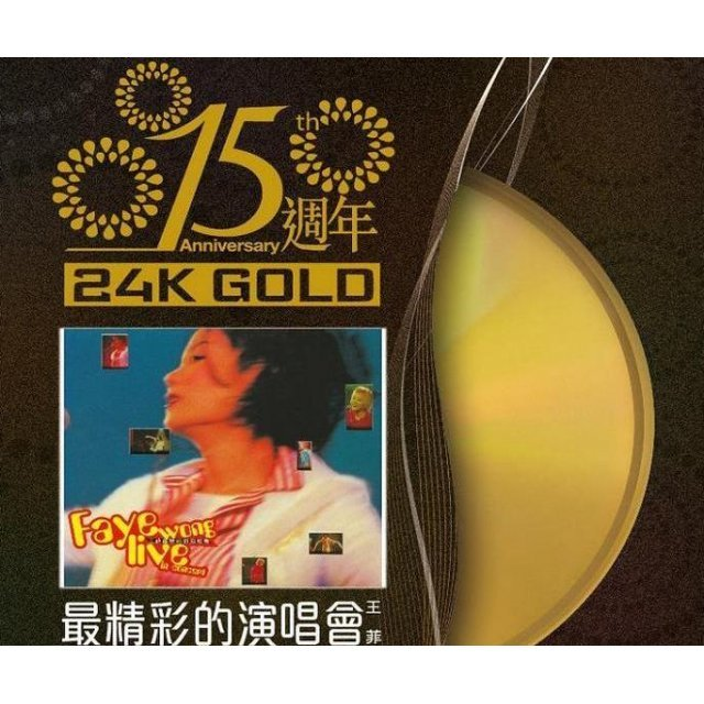 Faye Wong Live In Concert [15th Anniversary 24K Gold]
