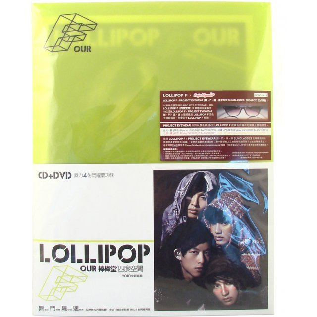 Lollipop F [Commemorate Edition CD+DVD]