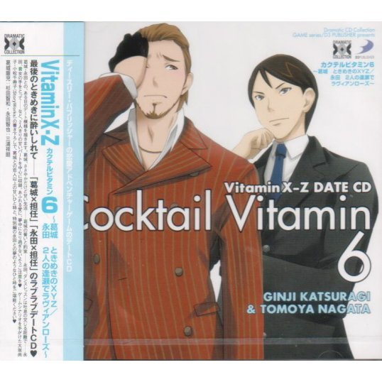 Dramatic CD Collection VitaminX-Z Cocktail Vitamin Vol.6