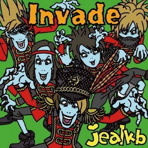 Invade [CD+DVD Limited Edition Type A]
