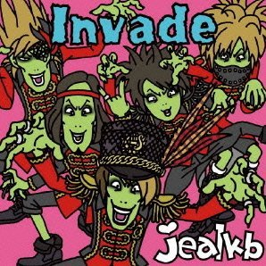 Invade [CD+DVD Limited Edition Type B]