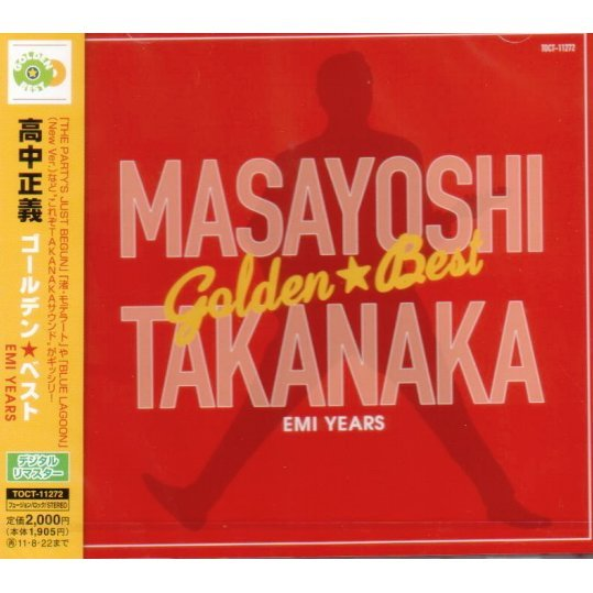 Golden Best Masayoshi Takanaka