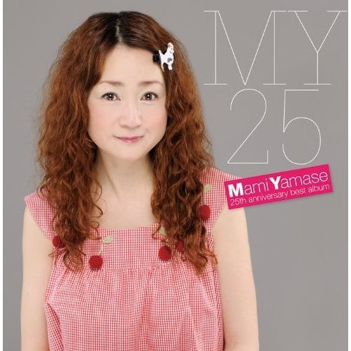 Mami Yamase 25th Anniversary Best Album [CD+DVD]