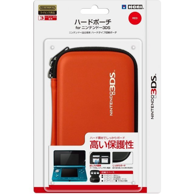 Hard Pouch 3DS (Red)