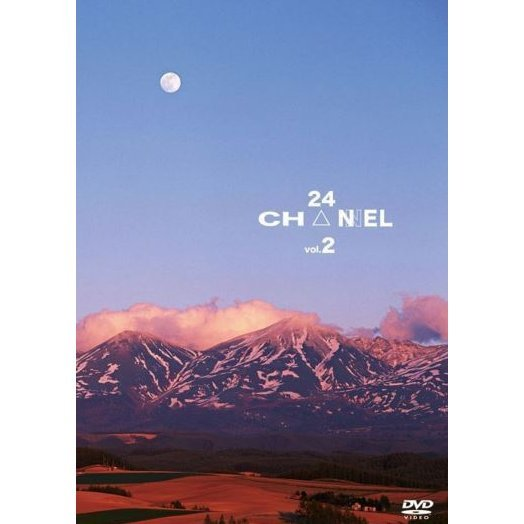 24Channel Vol.2