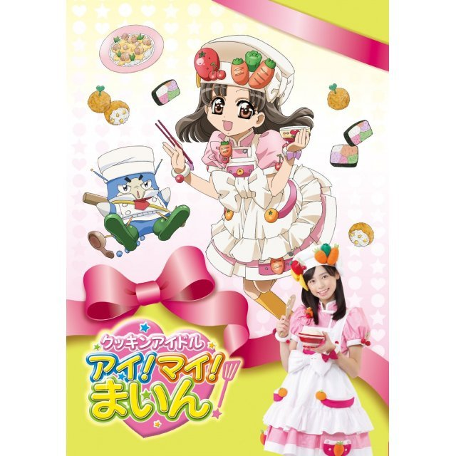 Cookin Idol I! My! Main! DVD Box 3