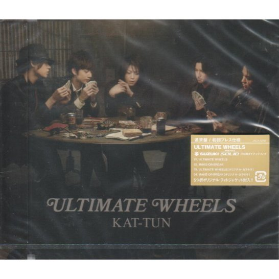 Ultimate Wheels [First Press Limited Edition]