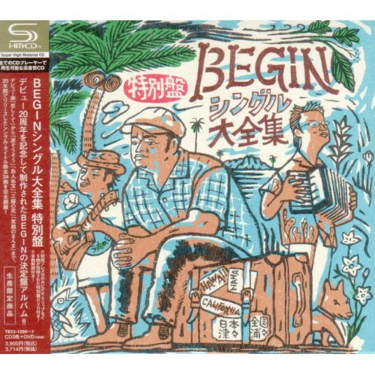 Begin Single Daizenshu Tokubetsu Ban [CD+DVD Limited Edition]