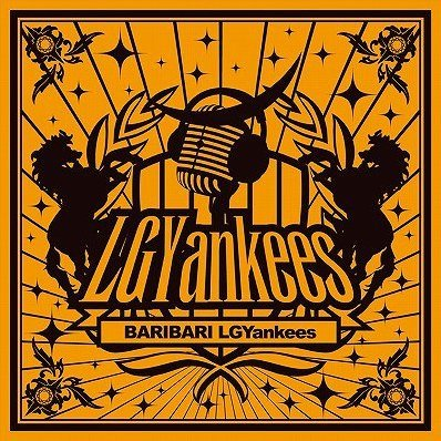 Bari Bari Lgyankees [CD+DVD Limited Edition]