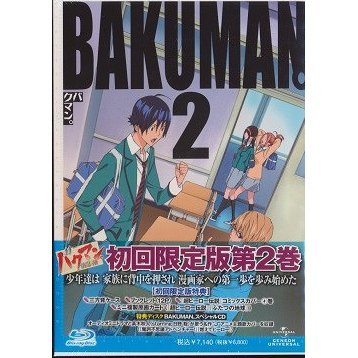 Bakuman 2 [Blu-ray+CD Limited Edition]