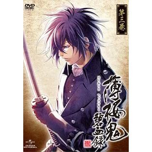 Hakuoki Hekketsuroku Vol.3 [Limited Edition]