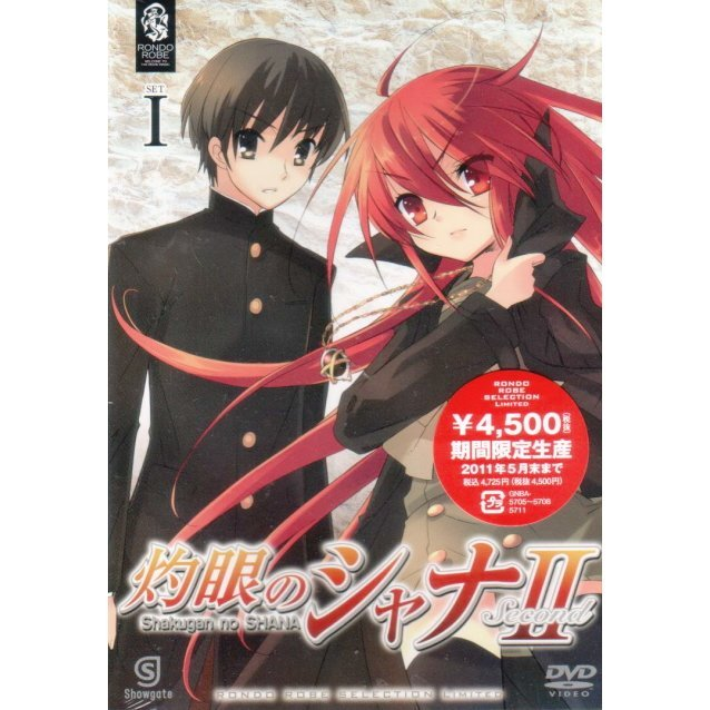 Shakugan No Shana II Set 1 [Limited Pressing]