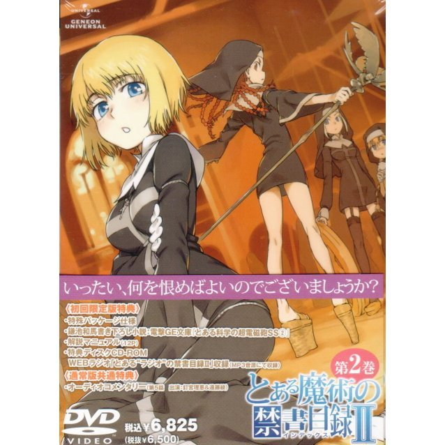 To Aru Majutsu No Index II Vol.2 [DVD+CD-ROM Limited Edition]
