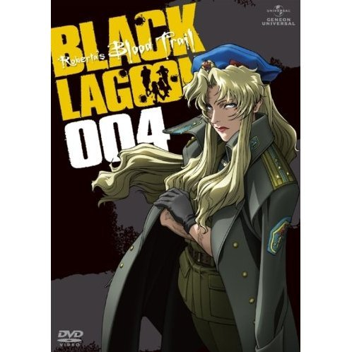 OVA Black Lagoon Roberta's Blood Trail 004