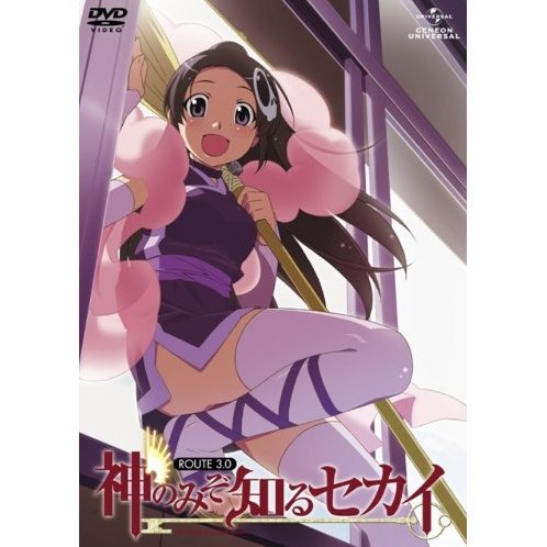 The World God Only Knows / Kami Nomi Zo Shiru Sekai Route 3.0