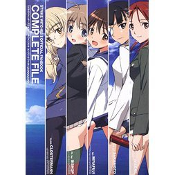 Strike Witches 2 Official Fanbook
