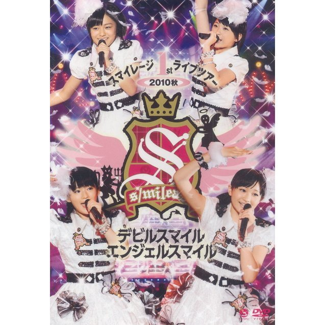 S/mileage 1st Live Tour 2010 Devil Smile Angel Smile