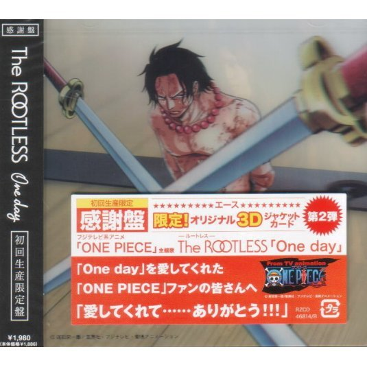 One Day Kanshaban [CD+DVD Limited Edition]