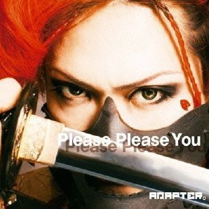 Please Please You Began To Run There [CD+DVD Limited Edition]