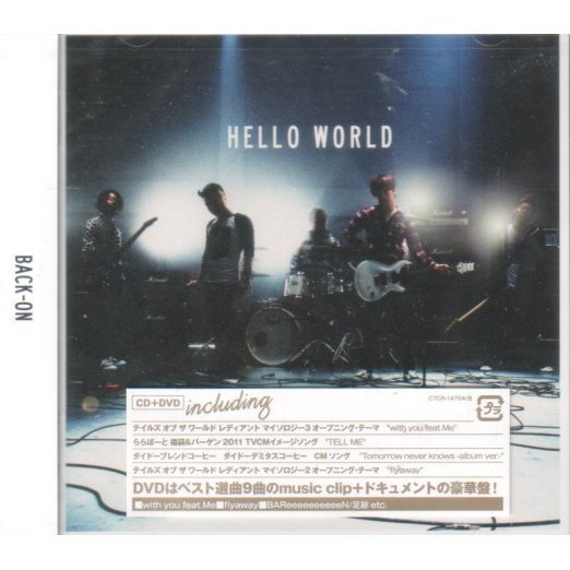 Hello World [CD+DVD]