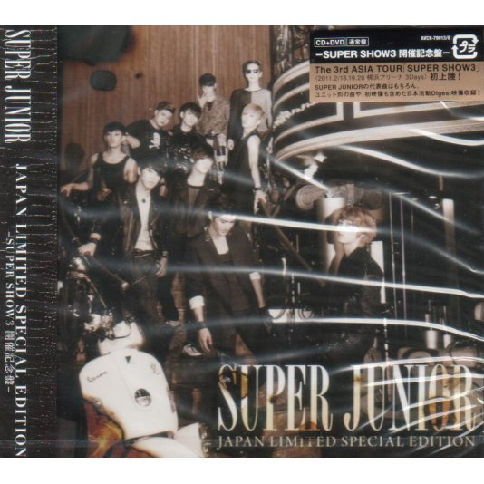 Super Junior Japan Limited Special Edition - Super Show3 Kaisai Kinen Ban [CD+DVD]