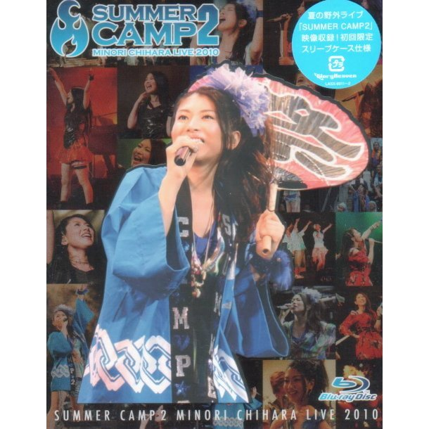 Minori Chihara Summer Camp 2 Live Blu-ray