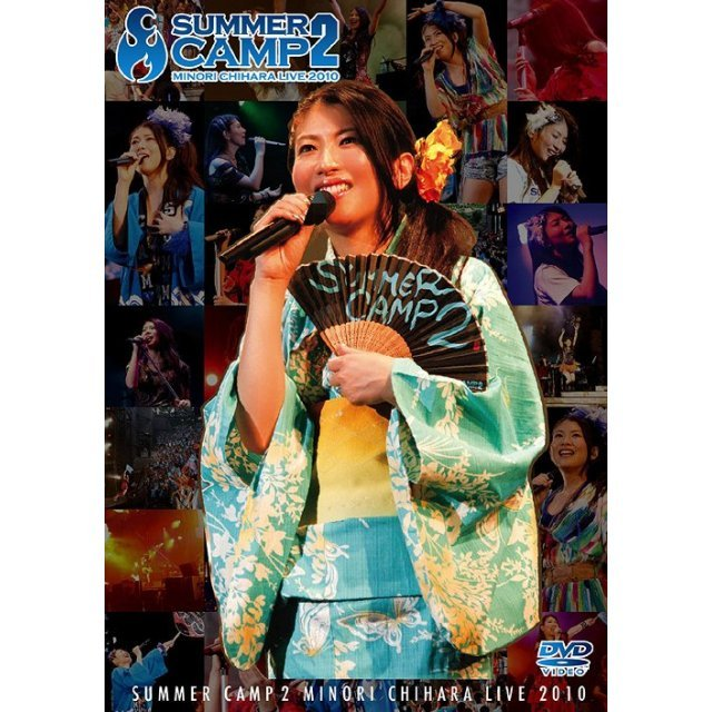 Minori Chihara Summer Camp 2 Live DVD