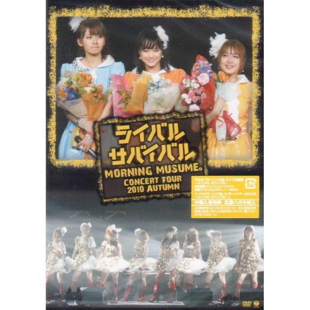 Morning Musume Concert Tour 2010 Aki - Rival Survival
