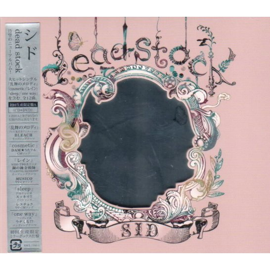 Dead Stock [CD+DVD Limited Edition Type A]