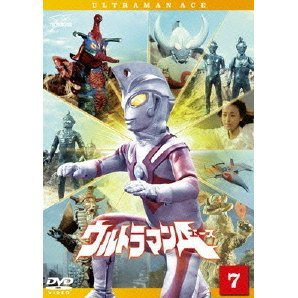 Ultraman Ace Vol.7