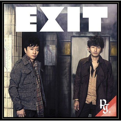 Exit [CD+DVD Limited Edition]