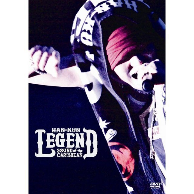 Legend - Sound Of The Caribbean