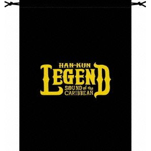 Legend - Sound Of The Caribbean [Limited Edition]