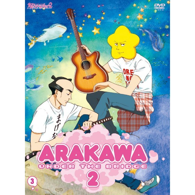 Arakawa Under The Bridge Vol.3